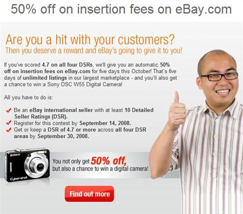 eBay's 50% Insertion Fee Discount Promo