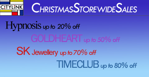 CityLink Mall Christmas Storewide Sales